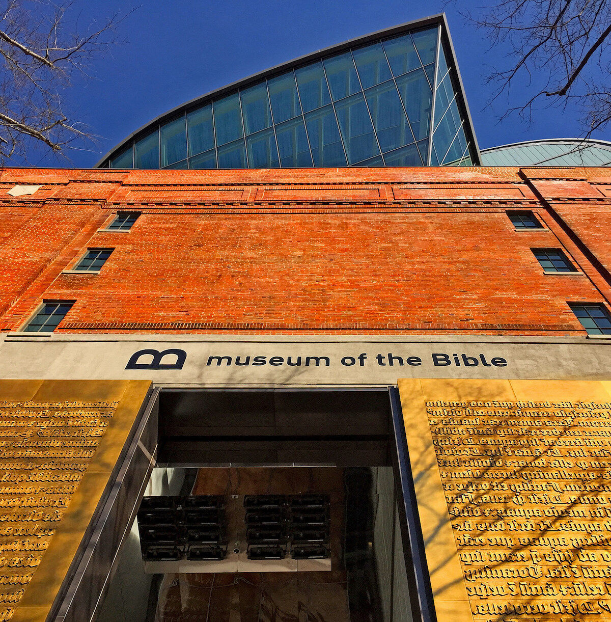 The Museum of the Bible in Washington, D.C. Photo by Ron Cogswell, via