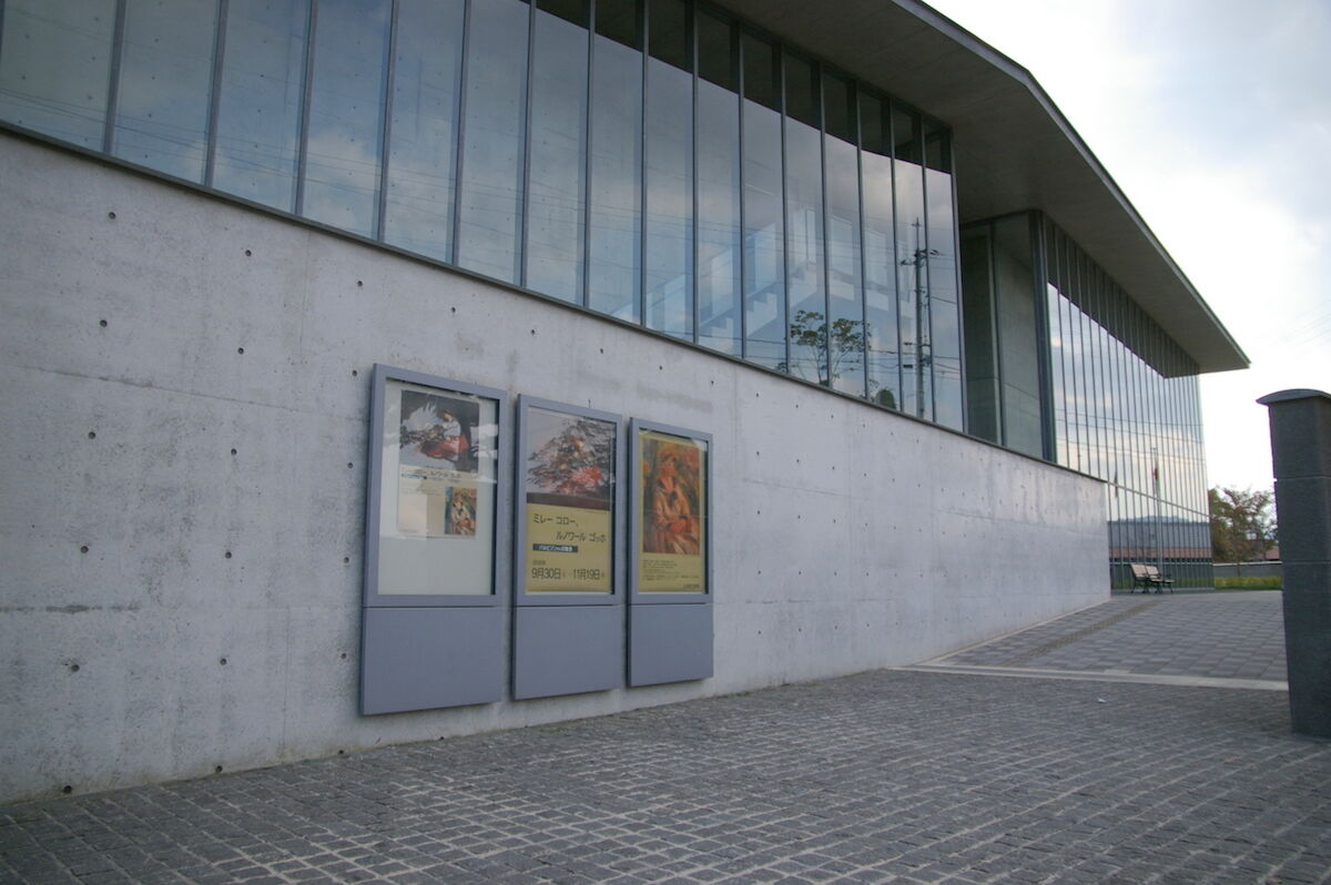 The Onomichi City Museum of Art. Photo by OS6 via Wikimedia Commons.