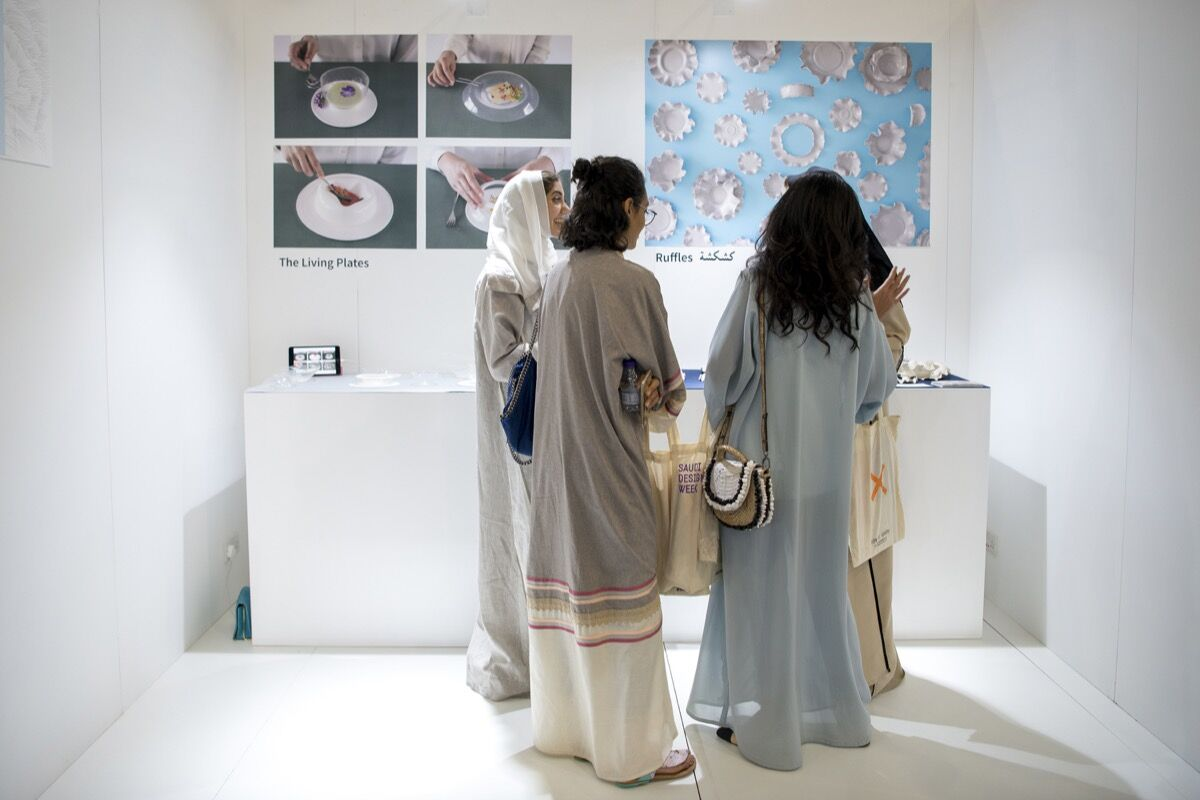 Installation view of work by Lina Saleh at Saudi Design Week, 2017. © Saudi Design Week. Photo by Muzna Qamar. Courtesy of Saudi Design Week.