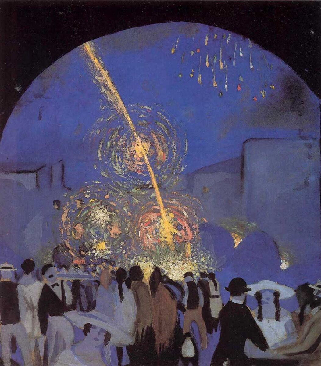 Salvador Dalí, Fiesta in Figueres, 1914-1916. Worldwide rights ©Salvador Dalí. Fundació Gala-Salvador Dalí (Artists Rights Society), 2017 / In the USA ©Salvador Dalí Museum, Inc. St. Petersburg, FL 2017. Photo courtesy of The Dalí Museum.