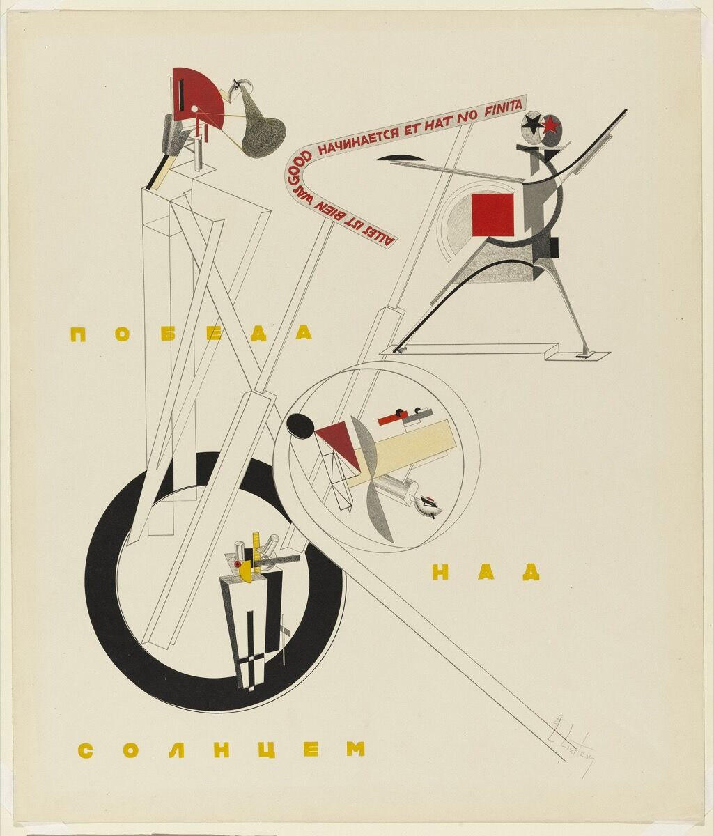 """El Lissitzky, """"The New Man,"""" from Figurines: The Three-Dimensional Design of the Electro-mechanical Show """"Victory over the Sun,"""" 1920–23. Courtesy of the Museo Nacional Centro de Arte Reina Sofía."""