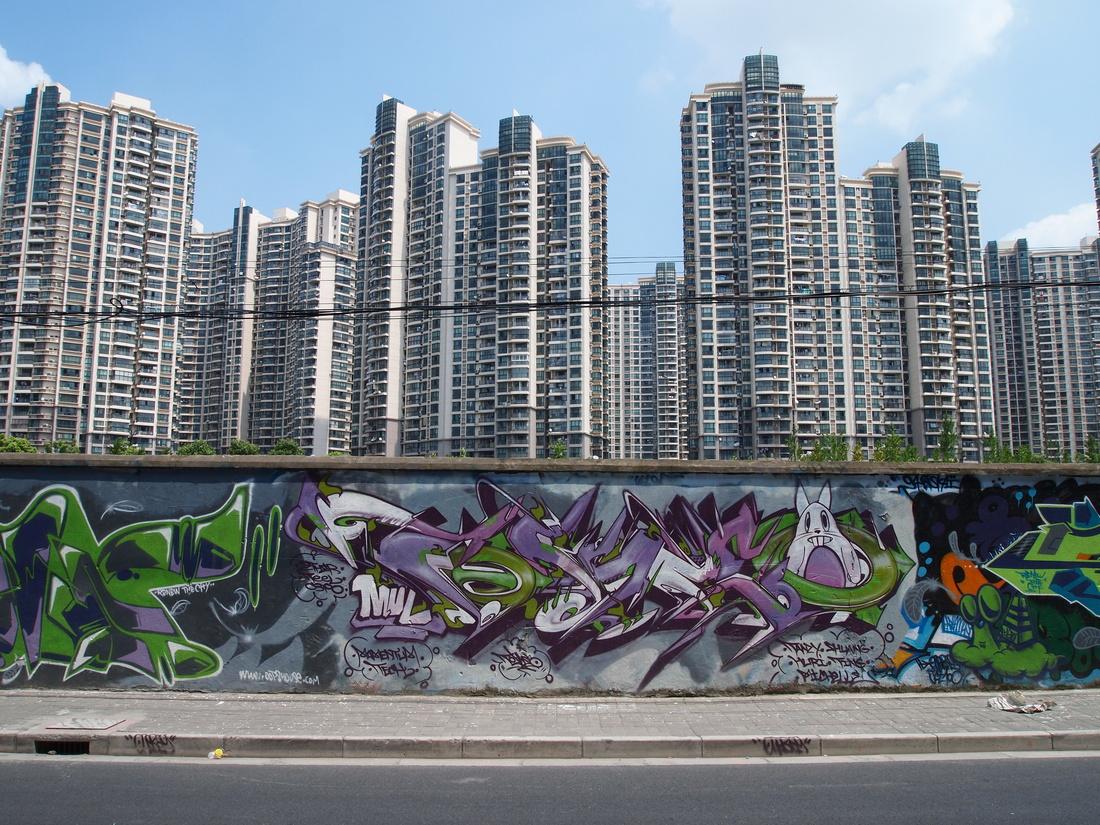 Graffiti wallon Moganshan Road. Photo by William via flickr.