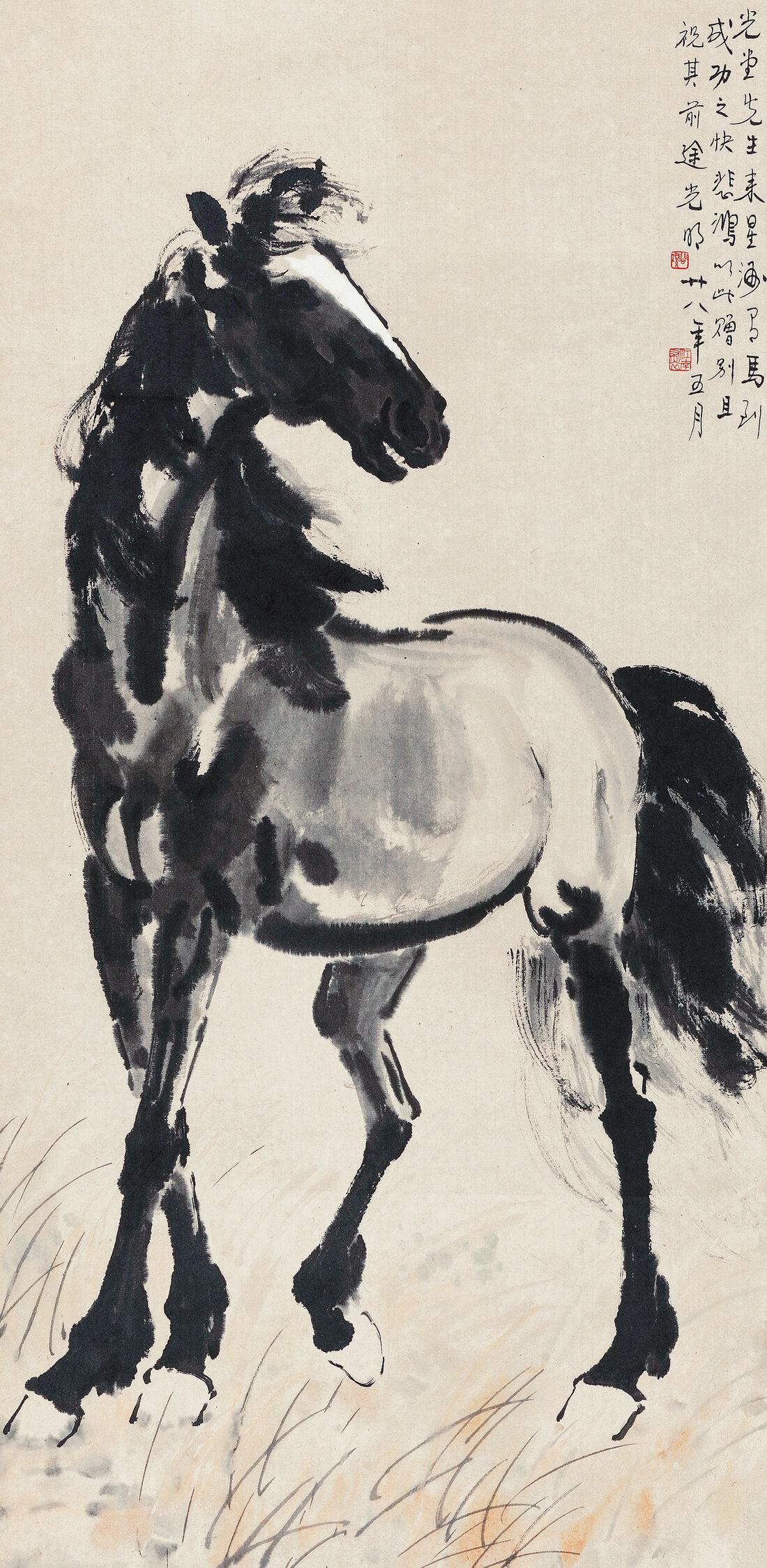 Xu Beihong, Standing Horse