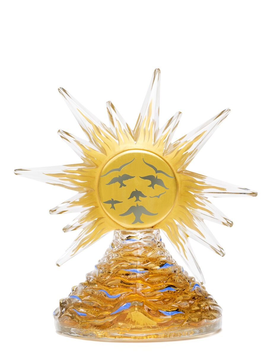 """Le Roy Soleil"" perfume bottle by Schiaparelli, 1946. ©Salvador Dali. Fundacio Gala-Salvador Dali, Artists Rights Society (ARS), New York 2017; Courtesy of © Schiaparelli archives."