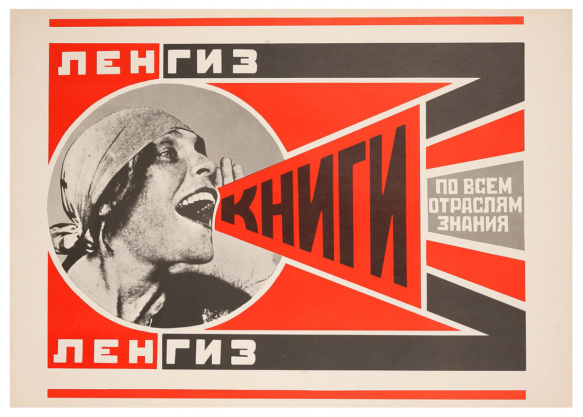 Constructivism Brought the Russian Revolution to the Art World