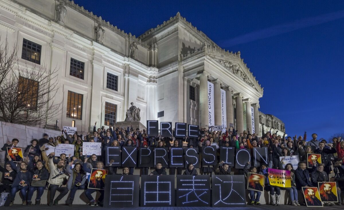 A rally organized by PEN America at the Brooklyn Museum. The organization will take part in The Federation's January 20 Art Action Day. Courtesy of The Federation.