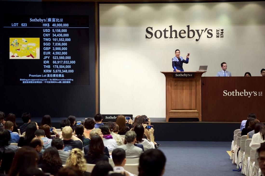 #TTTOP at Sotheby's Hong Kong.Photo courtesy of Sotheby's Hong Kong.