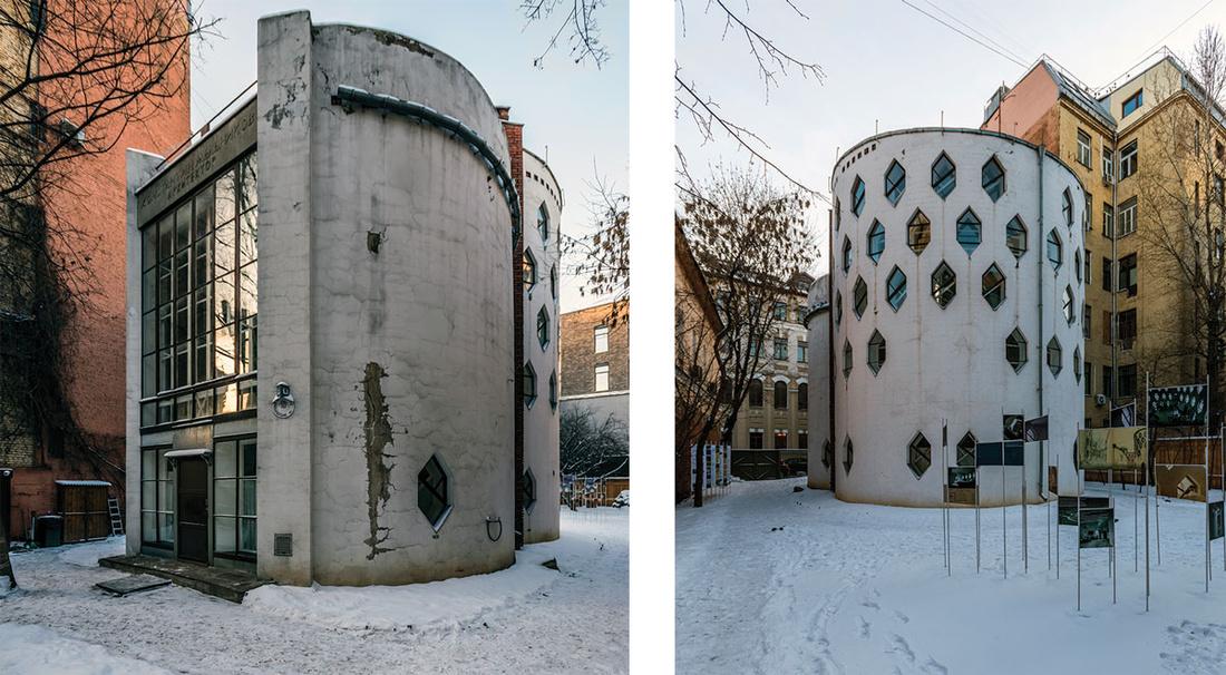 Photos by Alex 'Florstein' Fedorov, via Wikimedia Commons.