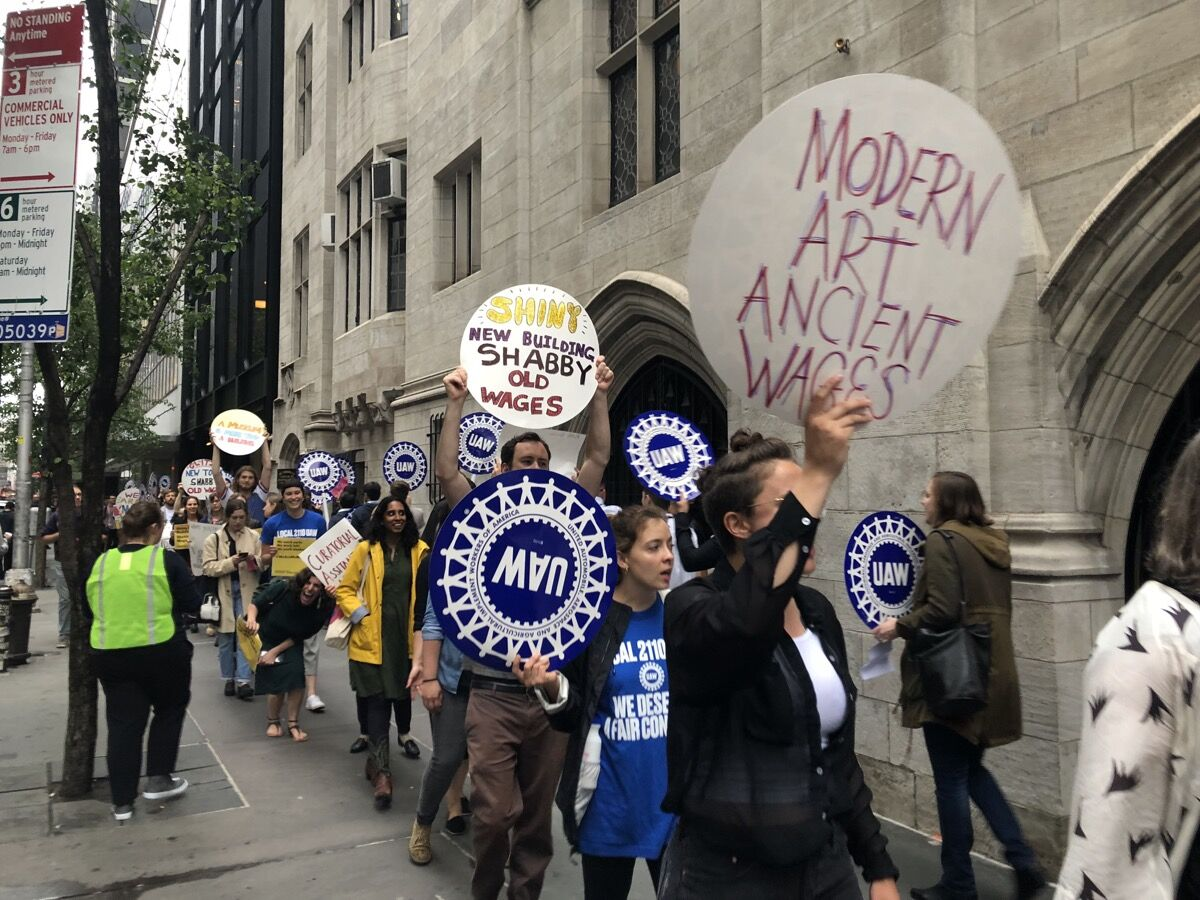 "MoMA Local 2110's ""Party on the Pavement"" protest during the Museum of Modern Art's annual gala fundraiser ""Party in the Garden,"" May 31, 2018. Courtesy of MoMA Local 2110."