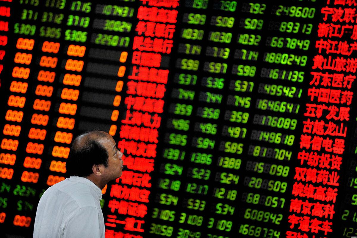 Shanghai Stock Exchange. ViaForbes.