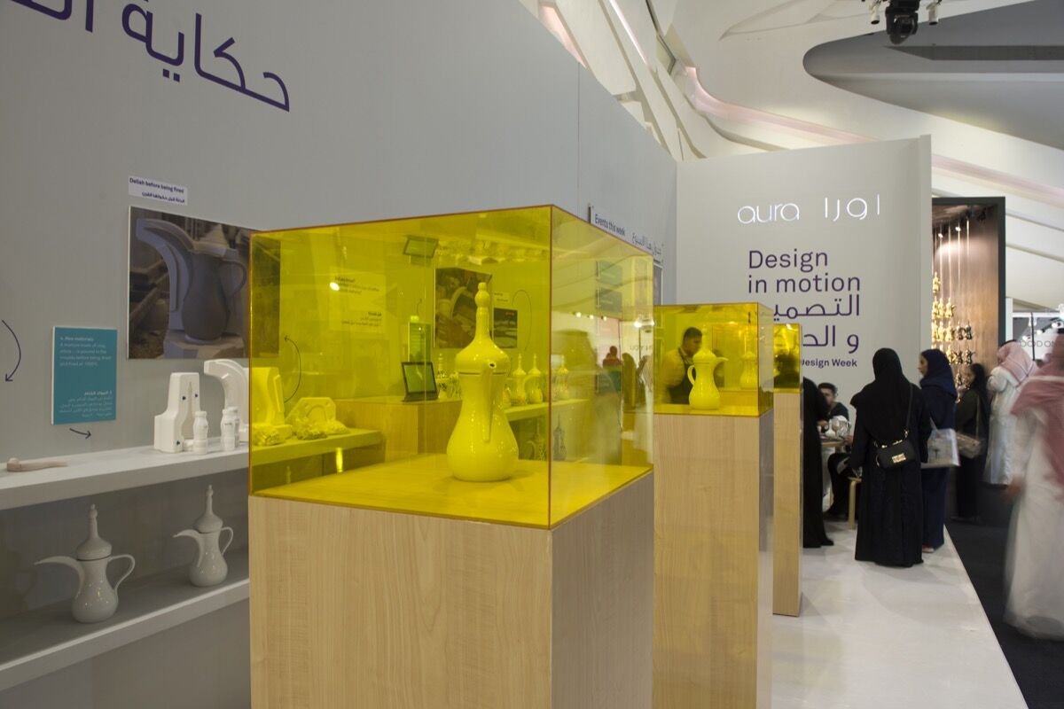 Installation view of Aura Living's booth at Saudi Design Week, 2017. © Saudi Design Week. Photo by Abdul majeed Fahad Alrodhan. Courtesy of Saudi Design Week.