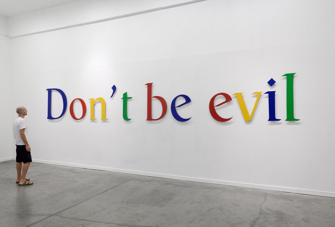 Miri Segal & Or Even Tov, Don't be evil, 2011. Courtesy Dvir Gallery.
