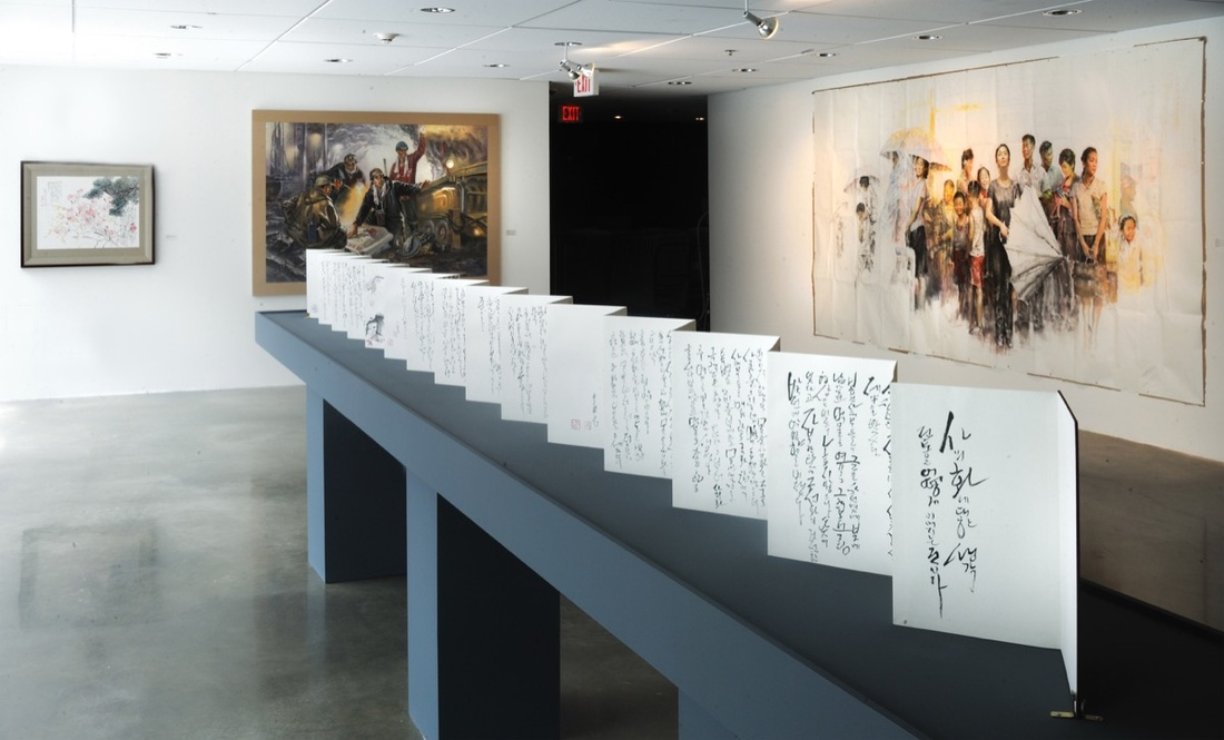 Installation view of Contemporary North Korean Art: The Evolution of Socialist Realism, June 18-August 14, 2016 at the American University Museum (Gregory R. Staley Photography)