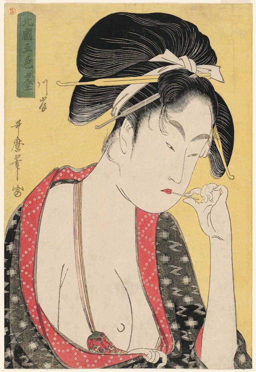Kitagawa Utamaro, Moatside Prostitute, 1794–95. © William S. and John T. Spaulding Collection. Courtesy of the Museum of Fine Arts Boston.