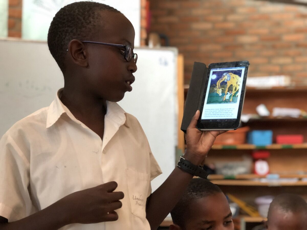 Umubano School, Rwanda. Courtesy of NABU.ORG.