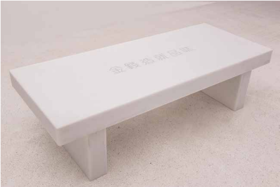 Jenny Holzer, 常理 : 金錢造就品味 (Truisms: Money Creates Taste), 2013, Sichuan Deep White marble bench, 43.2 x 154.9 x 64.5 cm. Image courtesy the artist and Pearl Lam Galleries.