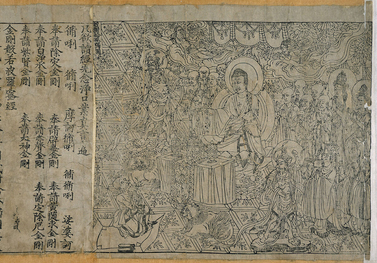 Frontispiece for Diamond Sutra. Photo via Wikimedia Commons.