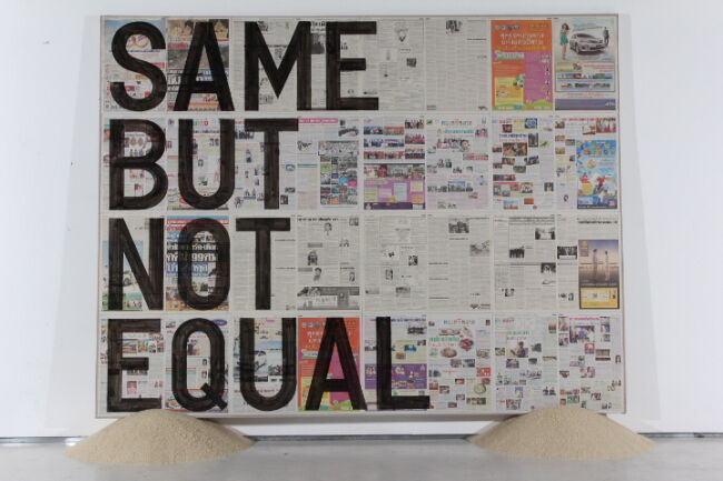 Untitled (same but not equal)