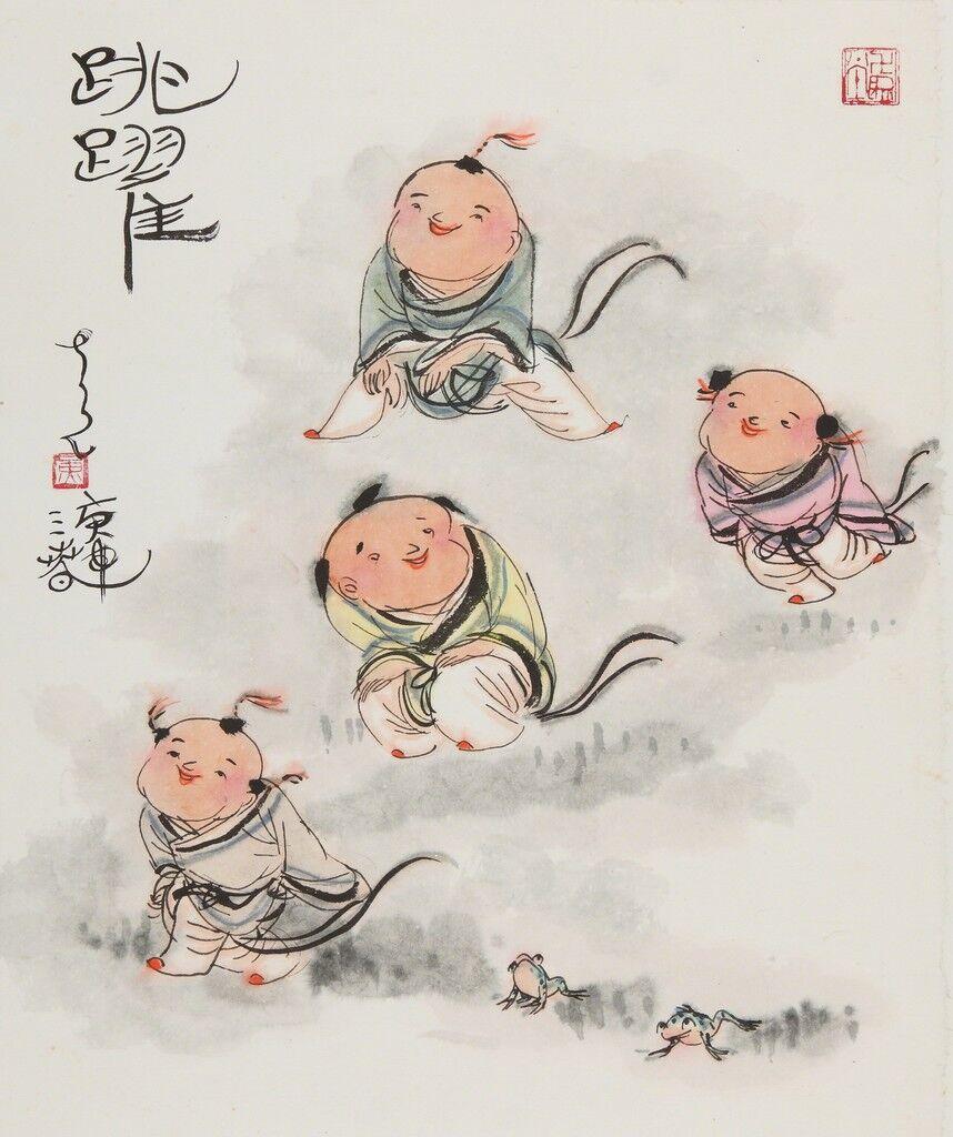 Leap Frog - Children