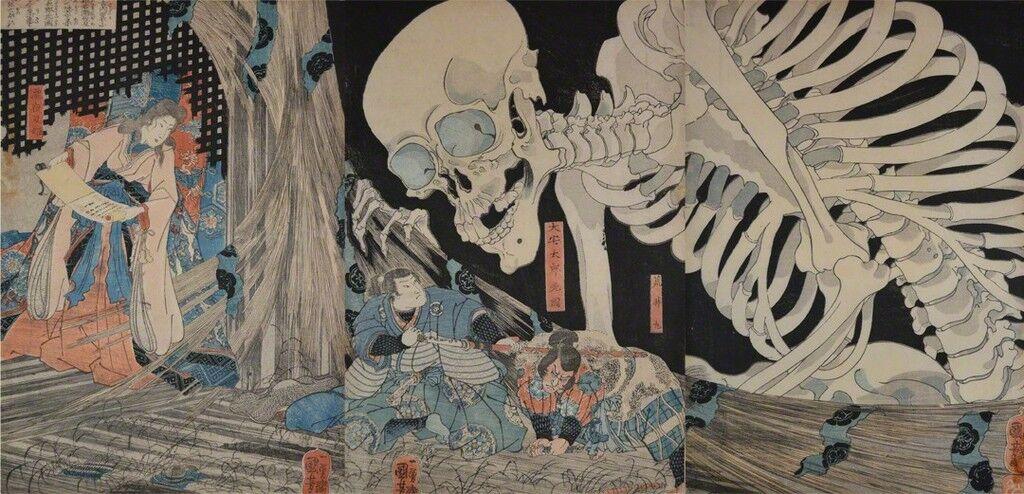 Takiyasha and Skeleton Spectre in the Ruined Palace at Soma