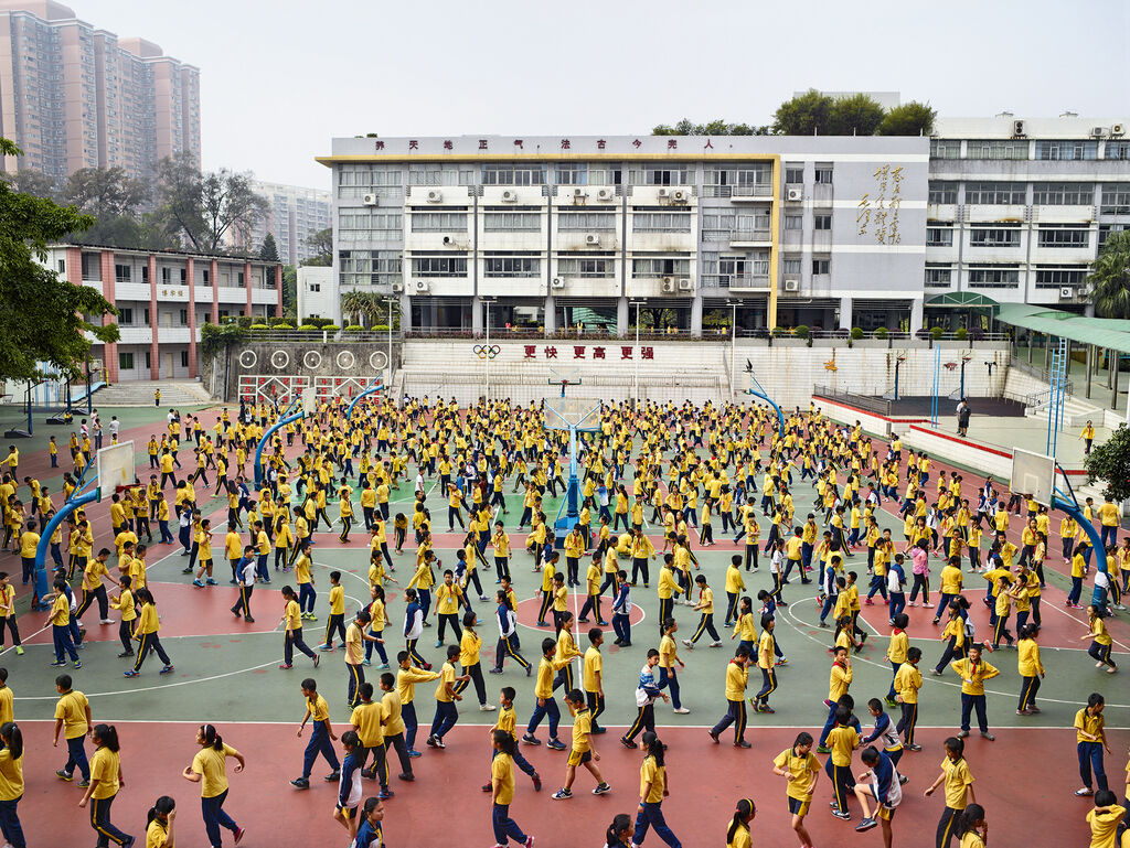 Affiliated Primary School of South China Normal University, Guangzhou, China