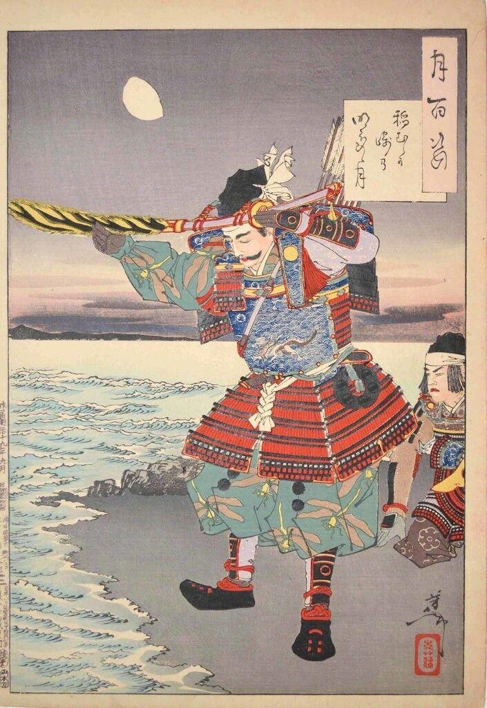 Moon at Inamura-Ga-Saki