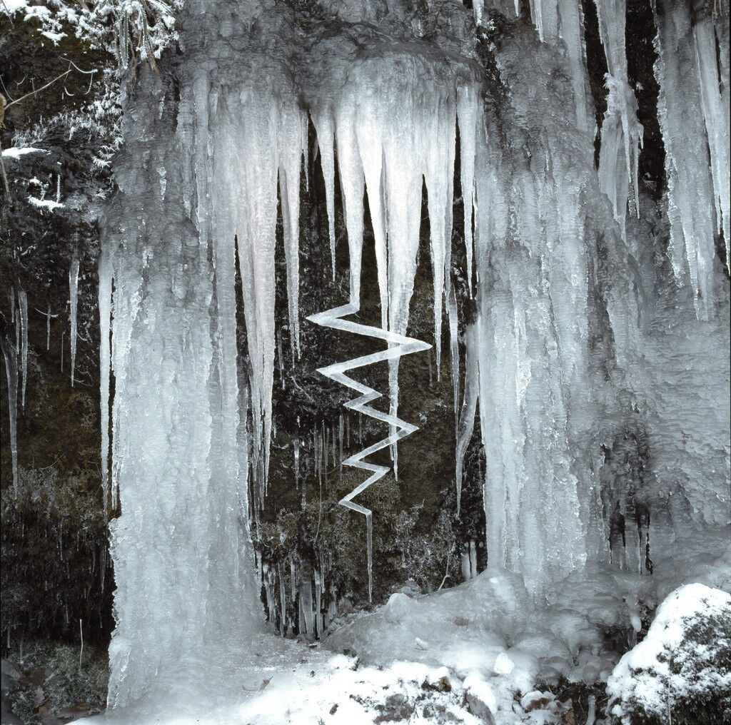 Reconstructed icicles