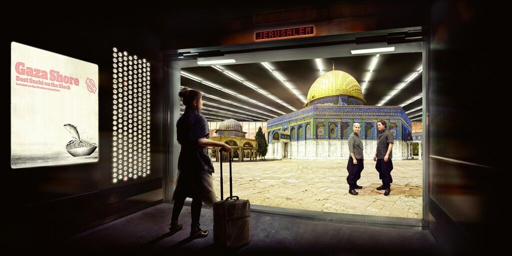 Jerusalem Floor