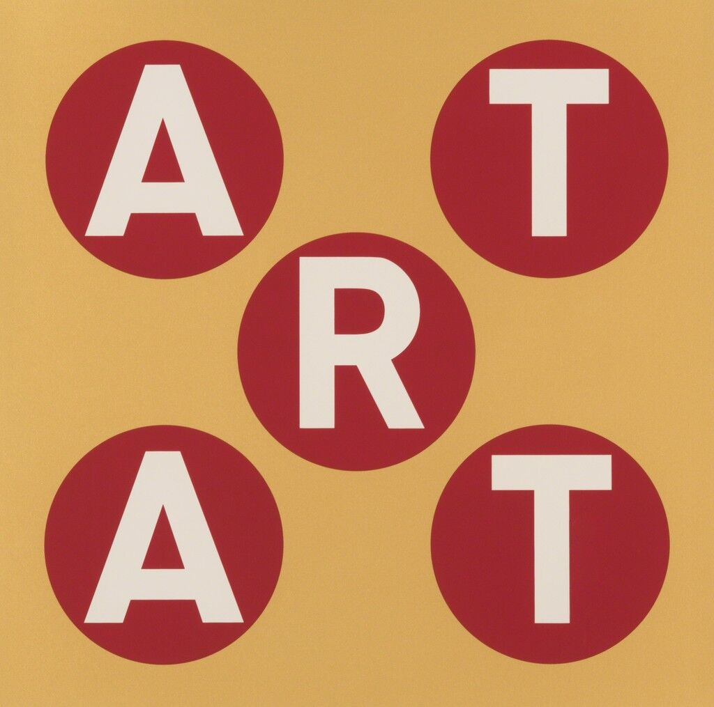 ART (Gold/Red) - Unique