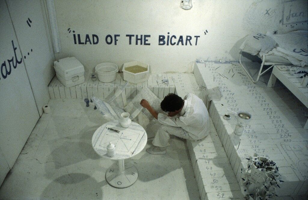 Ilad of the Bic Art, The Bic Art Room