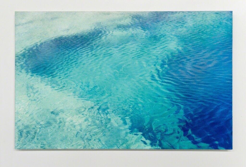 Pool of Memory