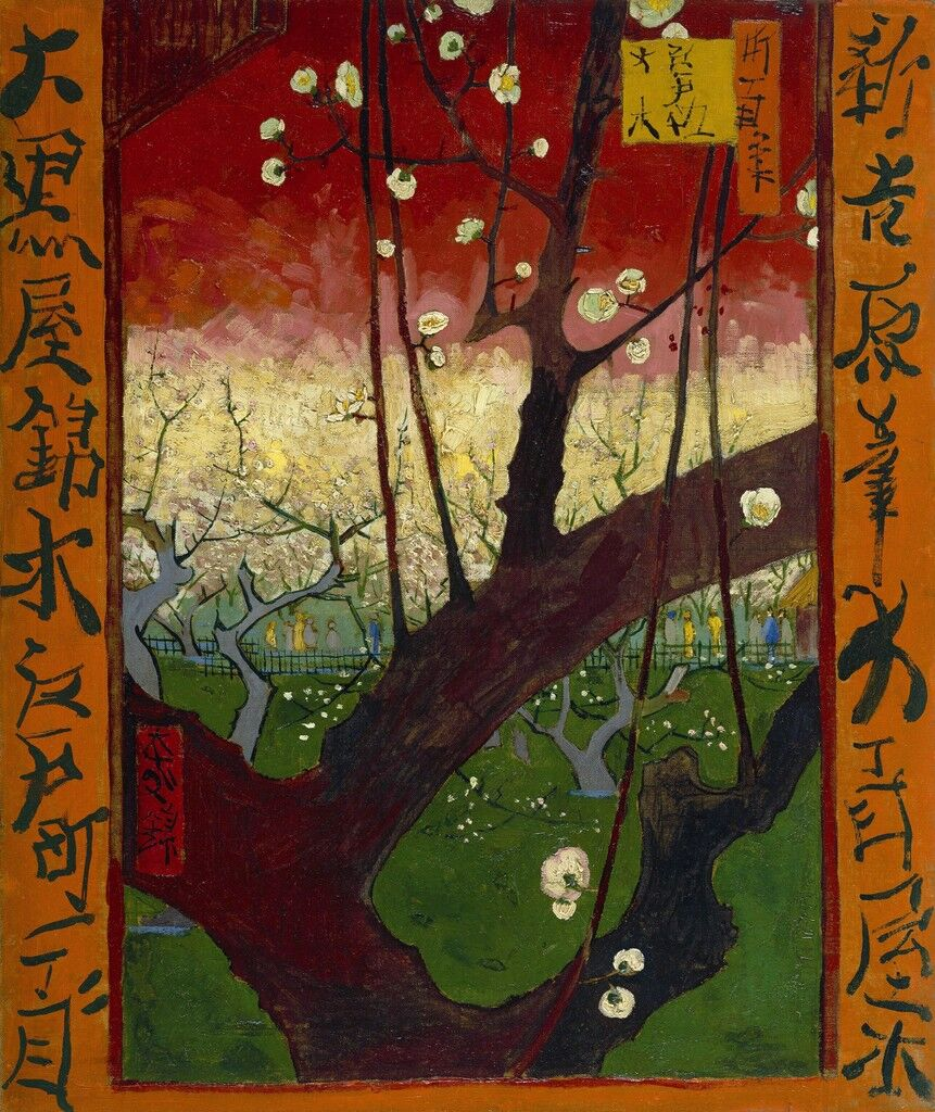 Japonaiserie: Flowering Plum Tree