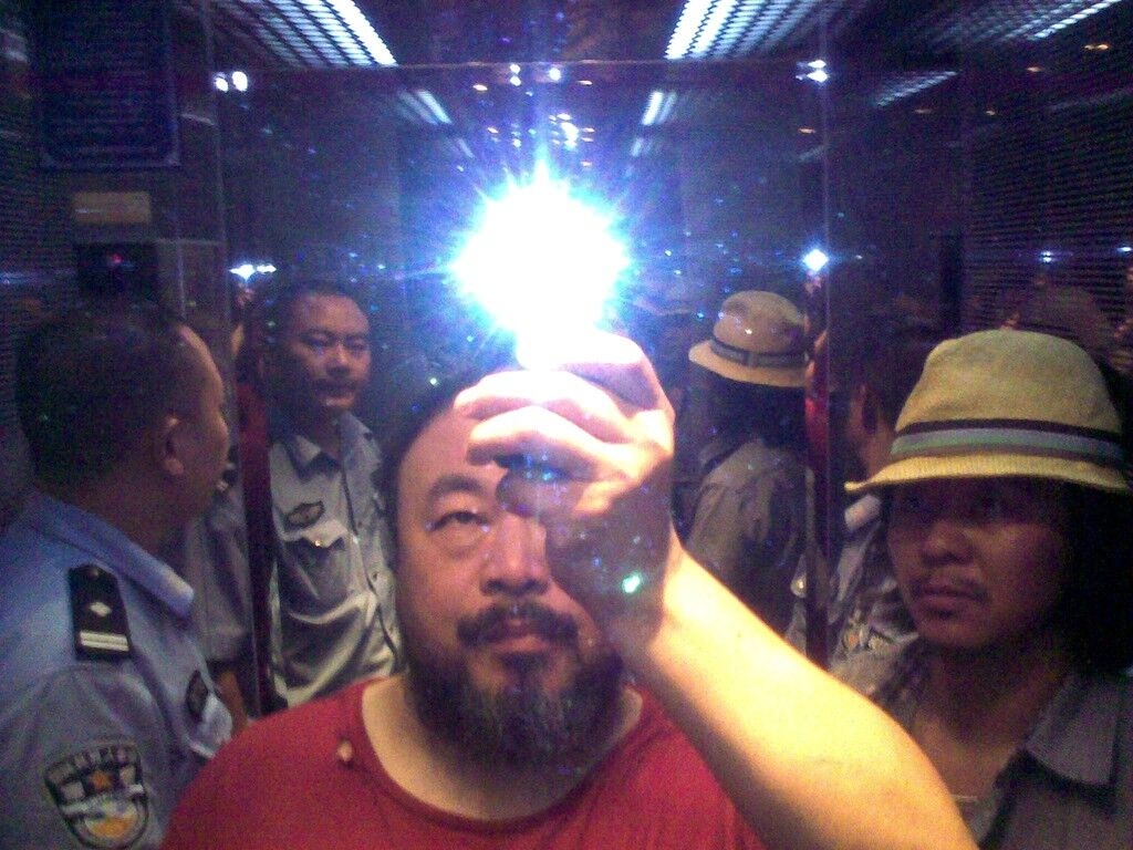 Ai Weiwei in the Elevator When Taken into Custody by the Police