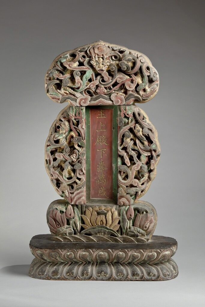 Longevity Tablet with Dragon and Lotus Motifs