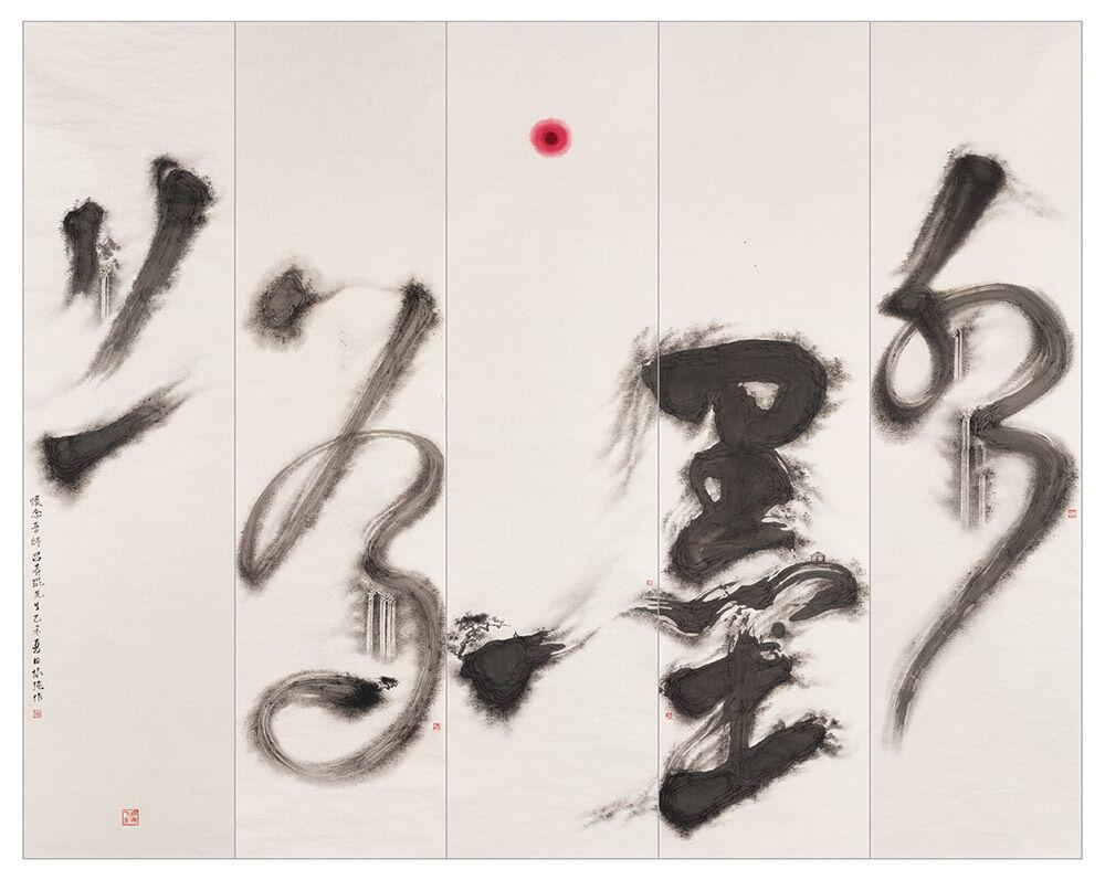 Commemorating My Mentor-5 panels水墨為上-五聯幅