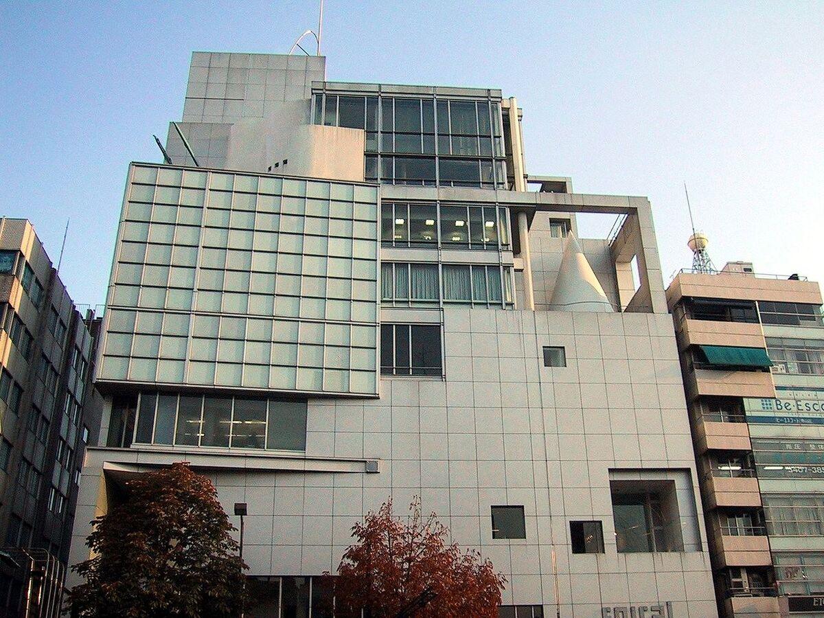 Fumihiko Maki, Spiral House, 1985. Image via Wikimedia Commons.