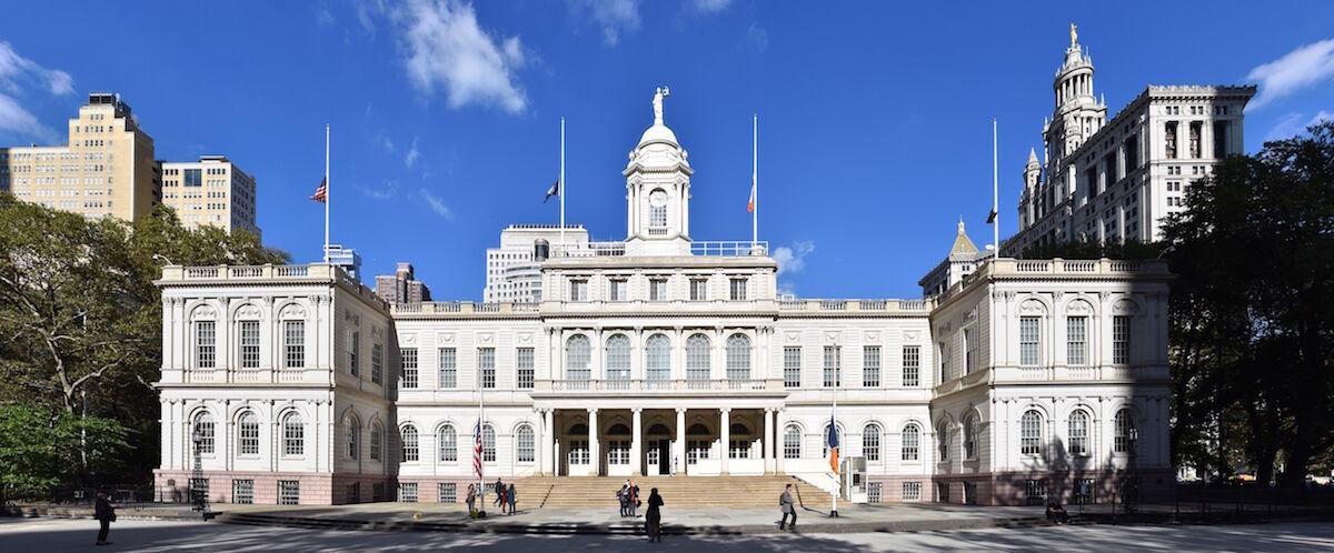 New York City Hall. Photo by MusikAnimal