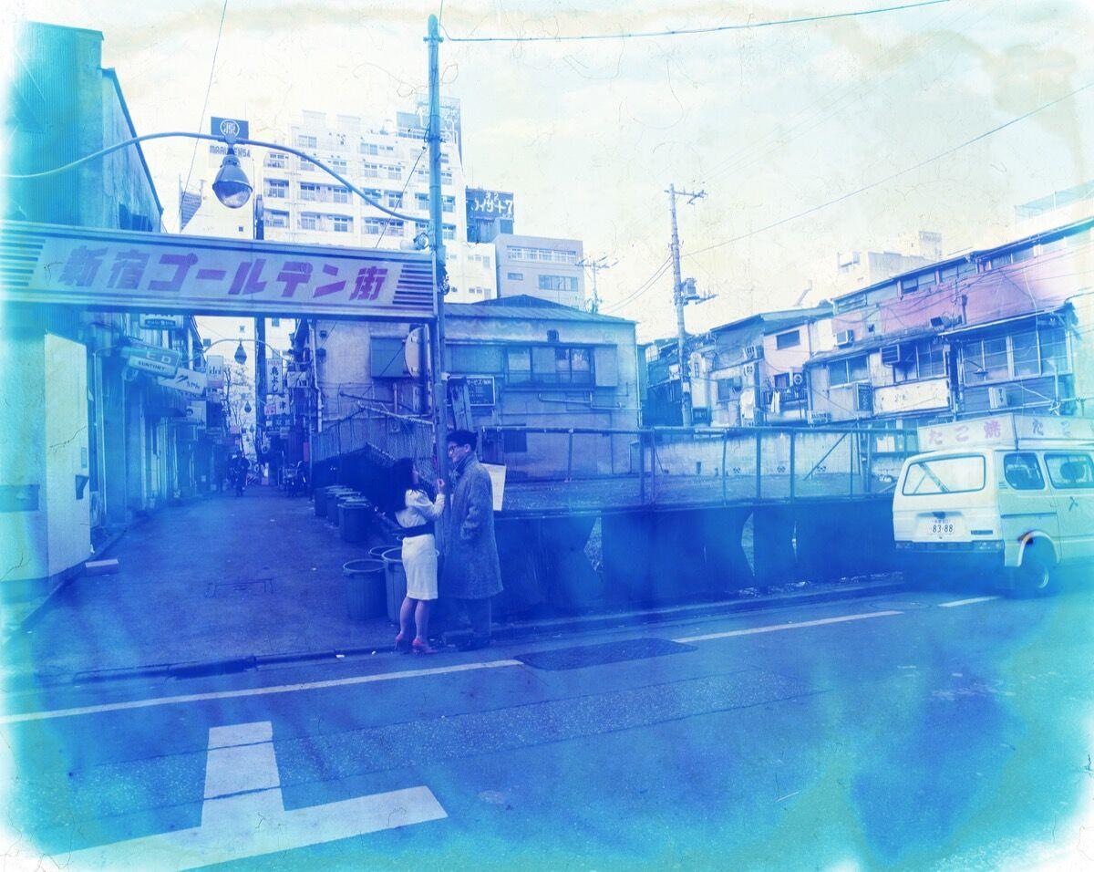 Nobuyoshi Araki, Blue Period, 2005. Courtesy of Taka Ishii Gallery.