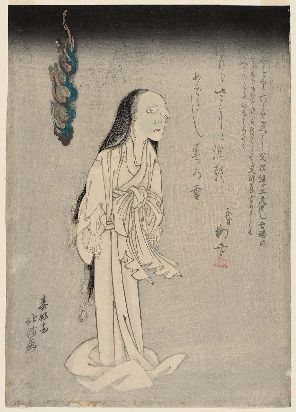 Shunkôsai Hokushû, Actor Onoe Kikugorô III as the Ghost of Oiwa (third state), 1832. Courtesy of The Museum of Fine Arts, Boston.