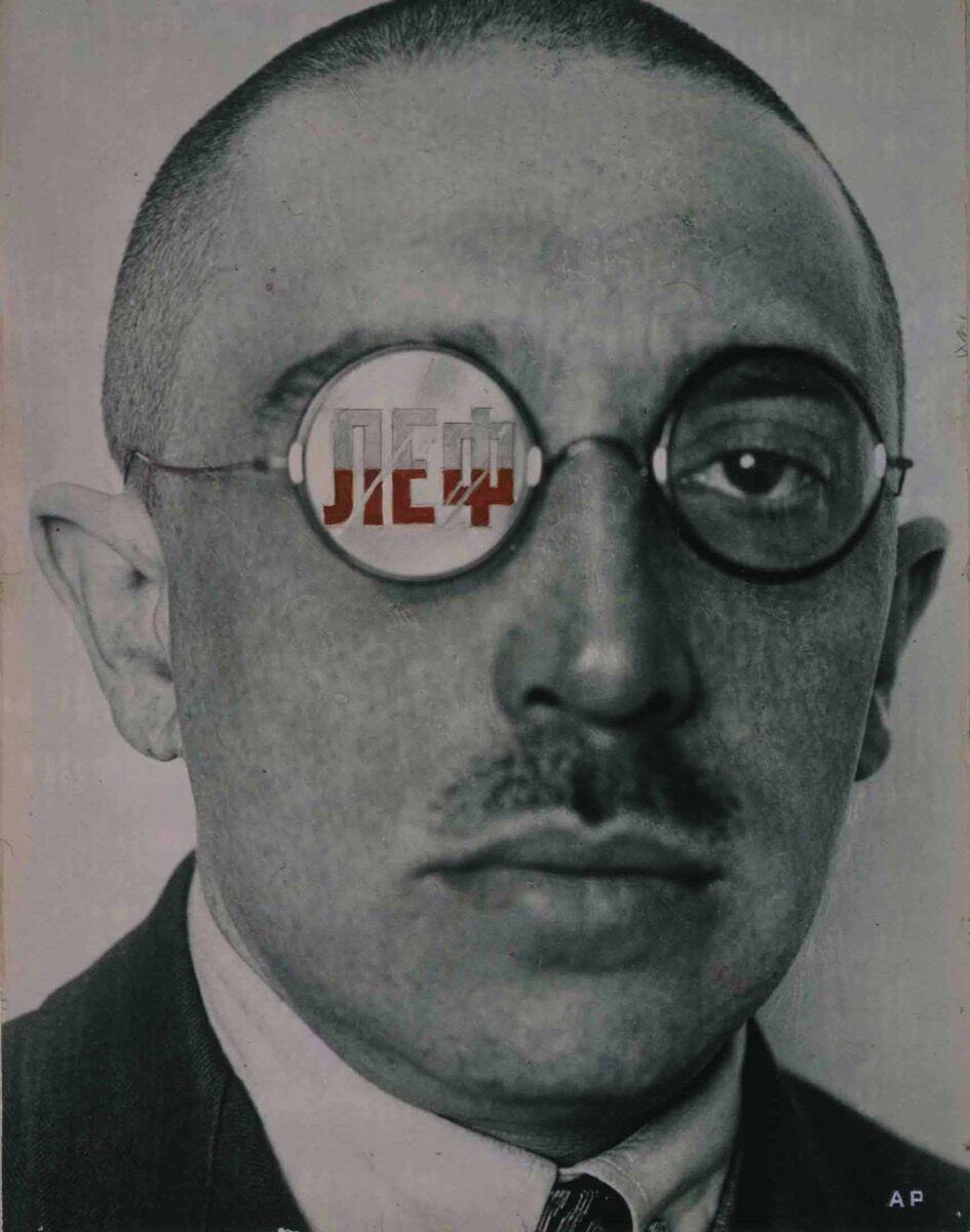 Aleksandr Rodchenko, Cover design for the joual Lef (with a portrait of Osip Brik), 1924. Courtesy of the Museo Nacional Centro de Arte Reina Sofía.