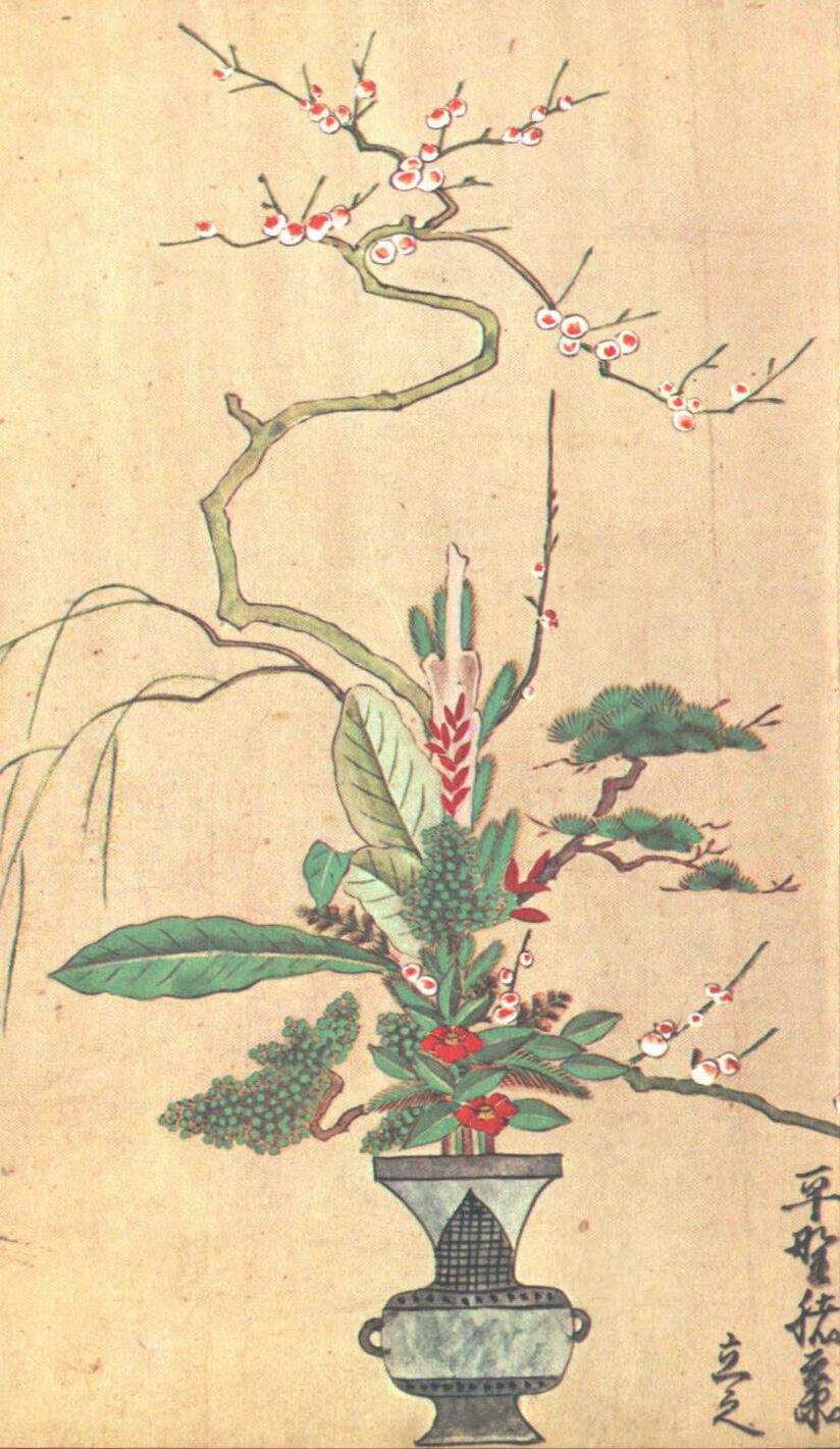 Hirozumi Sumiyoshi, Rikka, ca. 1700. Image via Wikimedia Commons.
