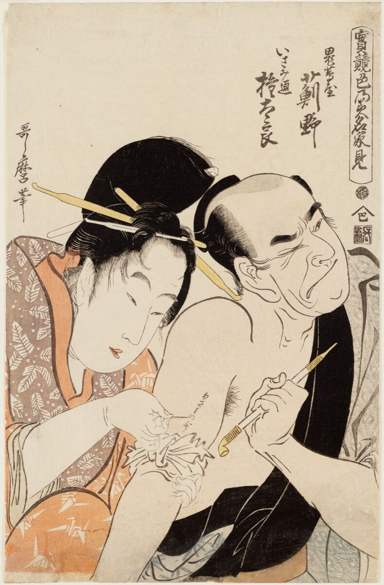"Kitagawa Utamaro I, Onitsutaya Azamino and Gontaro, a Man of the World , from the series ""True Feelings Compared: The Founts of Love,"" ca. 1798–1799. Photo © Museum of Fine Arts, Boston. Courtesy of the Museum of Fine Arts, Boston."