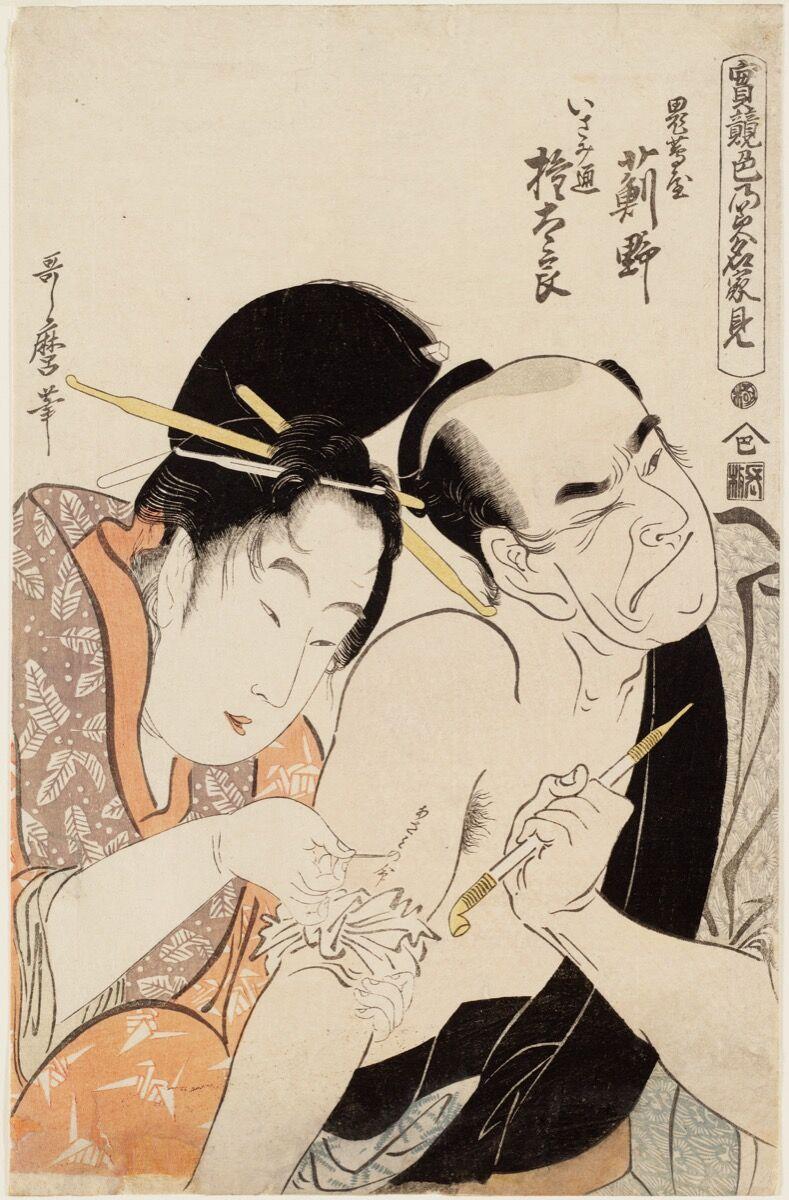 "Kitagawa Utamaro I, Onitsutaya Azamino and Gontaro, a Man of the World , from the series ""True Feelings Compared: The Founts of Love,"" ca. 1798–1799. Photo © Museum of Fine Arts, Boston. Courtesy of the Museum of Fine Arts, Boston."