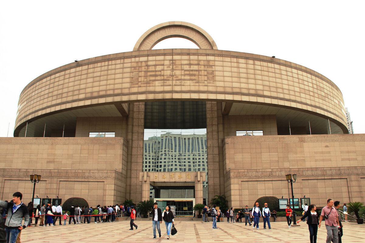 The Shanghai Museum. Photo by iheartpandas, via