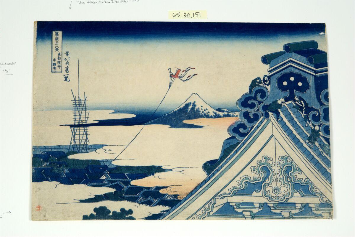 Katsushika Hokusai, Fuji from Honganji Temple in Asakusa, Edo (Toto asakusa honganji), 1831-1833. Collection UCLA Grunwald Center for the Graphic Arts, Hammer Museum. Purchased from the Frank Lloyd Wright Collection. Courtesy of the Hammer Museum.