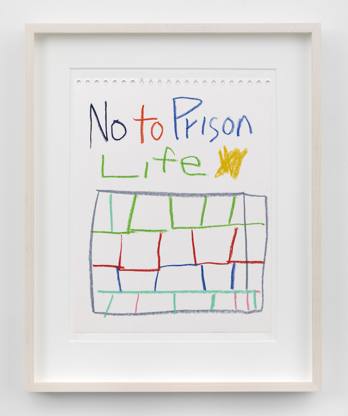 Stanley Whitney, Untitled (No to Prison Life), 2020. © Stanley Whitney