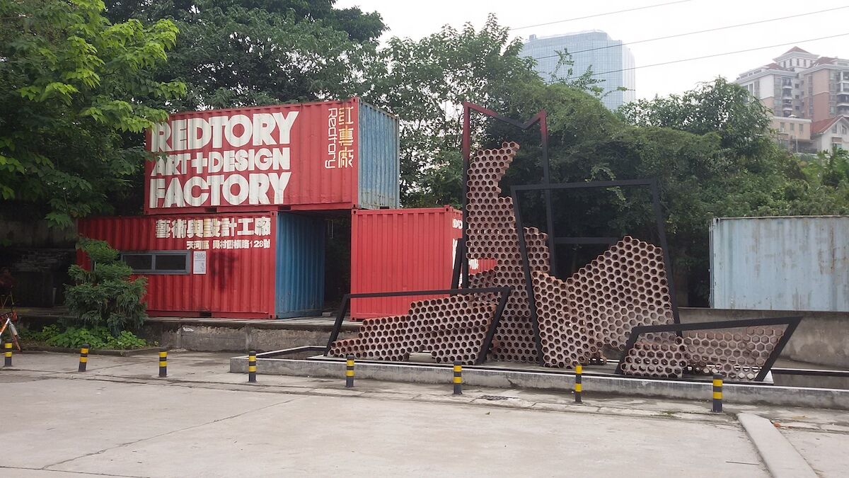 The Redtory Art+Design Factory district in Guangzhou. Photo by PQ77wd, via Wikimedia Commons.