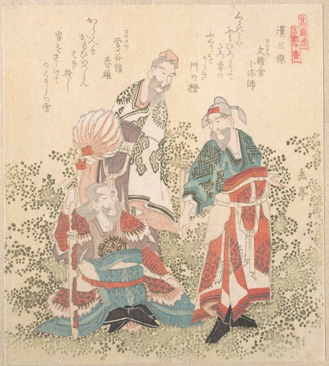Yashima Gakutei, Three Great Wise Men of the Han Dynasty, 19th Century. H. O. Havemeyer Collection, courtesy of The Metropolitan Museum of Art.