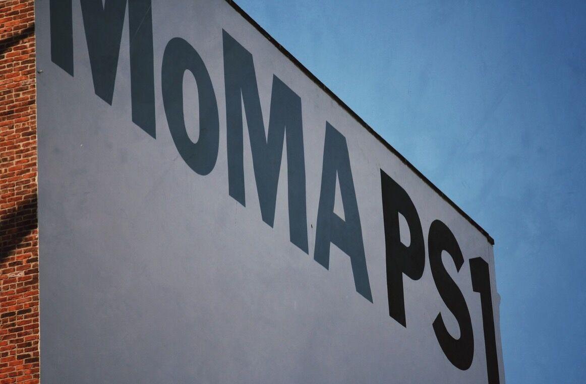 MoMA PS1, 2011. Photo by Cesare Lamanna, via Flickr