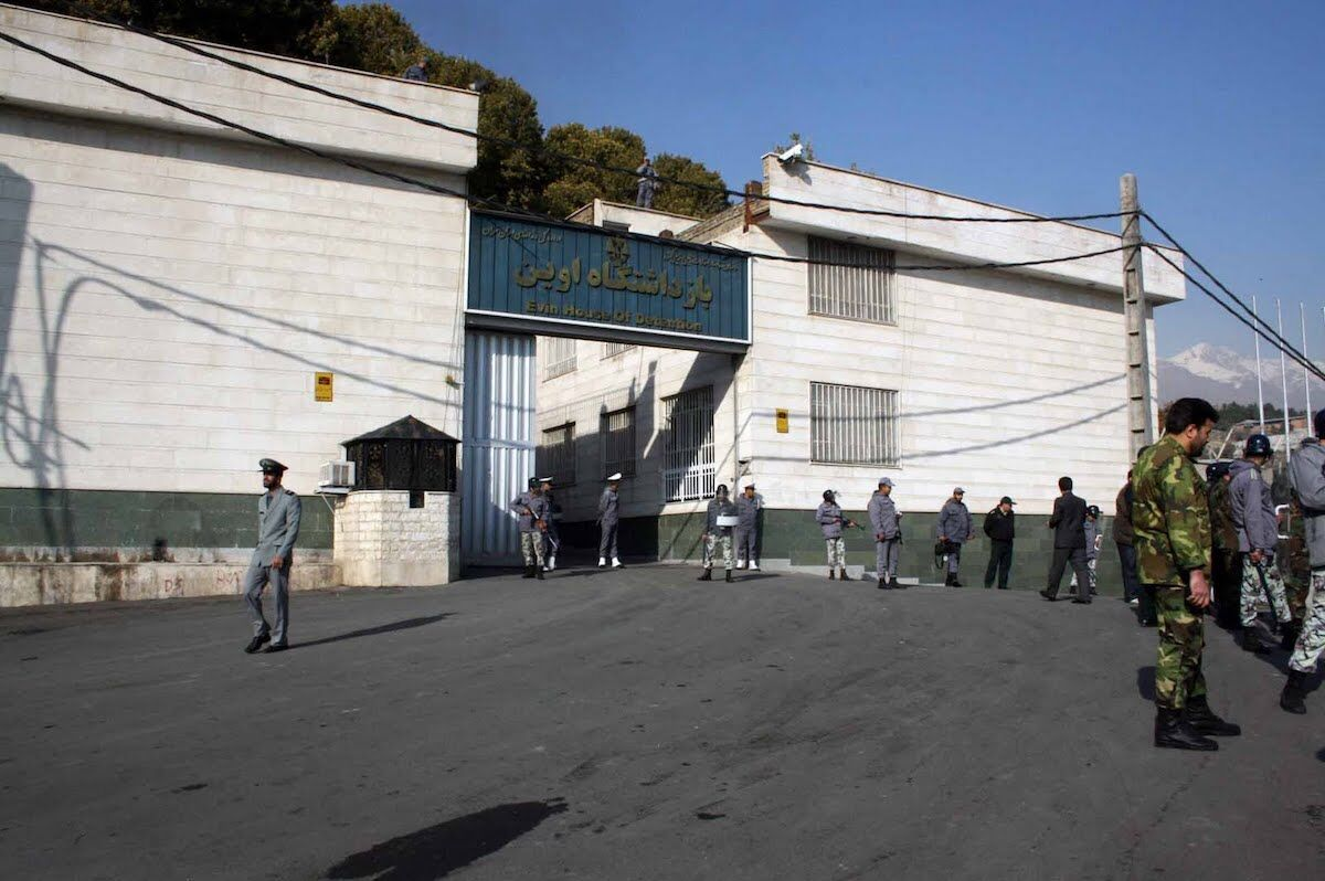 Evin Prison in Tehran. Photo by Ehsan Iran, via Wikimedia Commons.